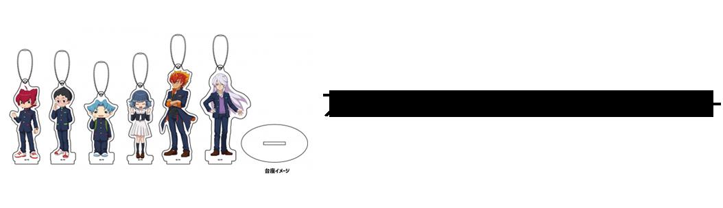 コマタルト(抹茶)妖怪大辞典メダルクッキー 第1巻